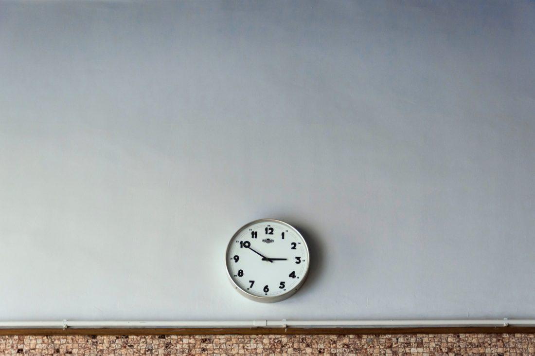 Gemeinschaftsgrundschule Zwirnerstrasse Uhr